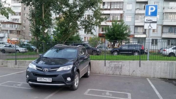 «Я паркуюсь как…»: «Крузеры» захватили тротуары