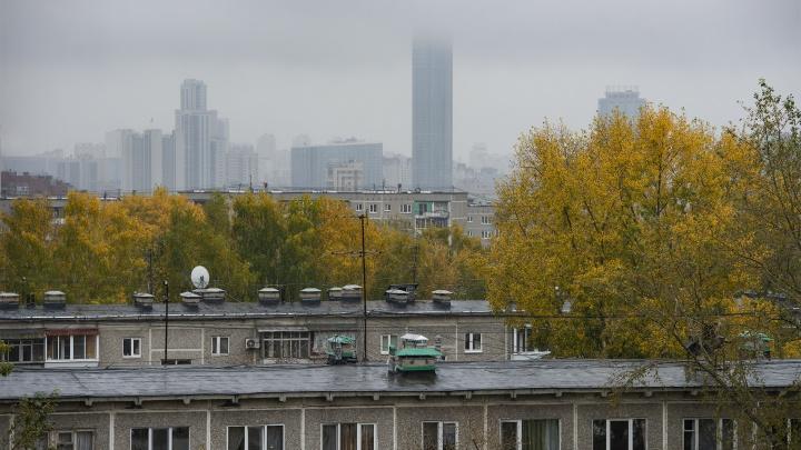 Успеют за три дня: в мэрии рассказали, когда во всех домах Екатеринбурга включат батареи