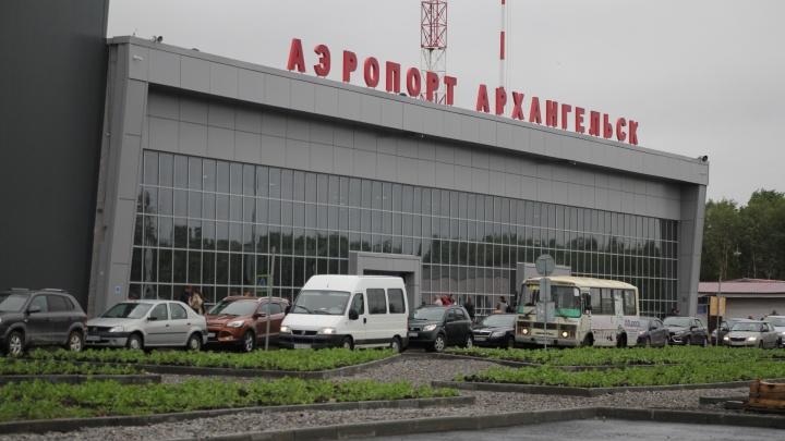 Аэропорт Архангельска «заминировал» телефонный террорист