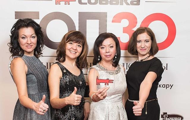 Журнал «Уфа.Собака.ru» определил победителей ежегодной премии