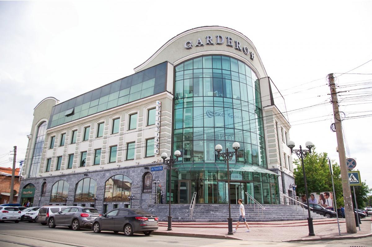 Красивое здание в историческом центре города пытаются продать последние десять лет