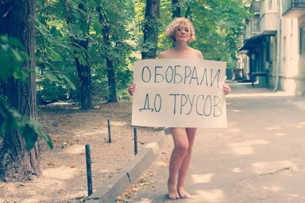 Девушка верит, что такие пикеты поддержат люди по всей стране