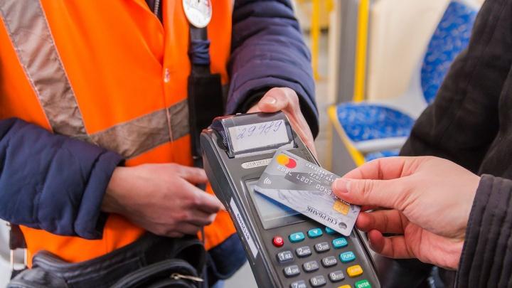 Банковскую карту готовь! Инструкция 63.RU о новом способе оплаты проезда в Самаре