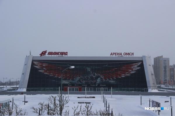 «Арену Омск» закрыли на реконструкцию в прошлом году