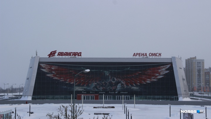 «Арену Омск» снесут, чтобы построить новый стадион