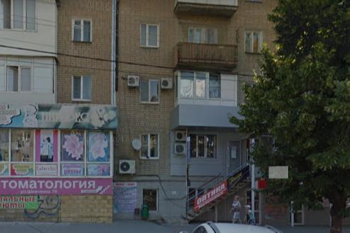 Переехала дважды: в Ростовской области автомобиль сбил пенсионерку с внучкой