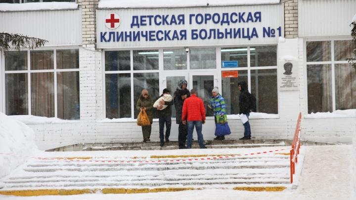 Началось: в Самаре в нескольких городских больницах искали бомбы