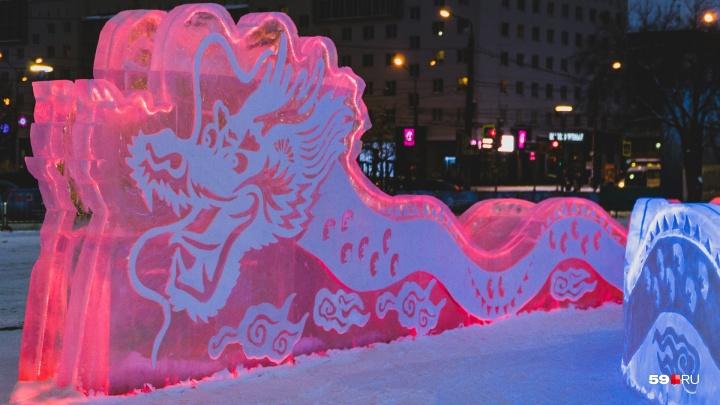 В центре Перми открылся ледовый городок «Ветер с Востока». Фото