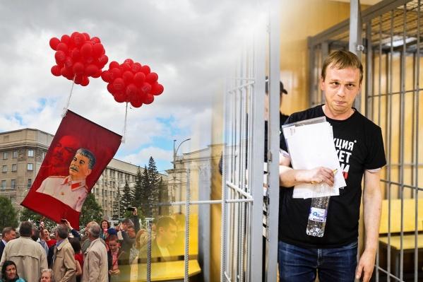 Сотни россиян вышли на пикеты в поддержку Голунова. Одновременно с этим коммунисты праздновали юбилей Сталина в центре Новосибирска