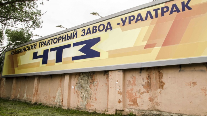 Челябинский завод оштрафовали на 100 тысяч за выбросы и отходы