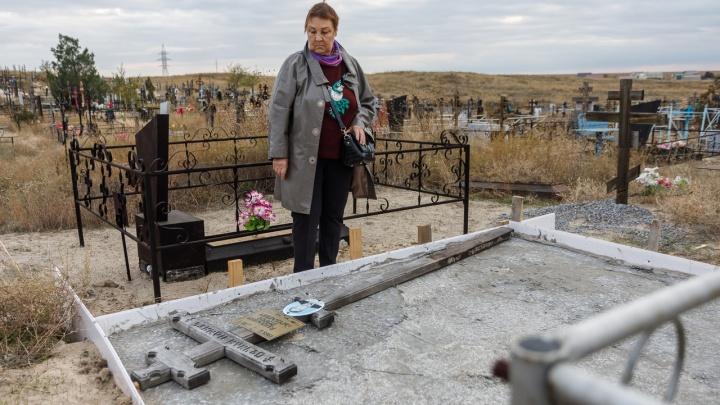 «Побойтесь Бога»: в Волгограде пенсионерке залили бетонную плиту вместо памятника за 200 тысяч