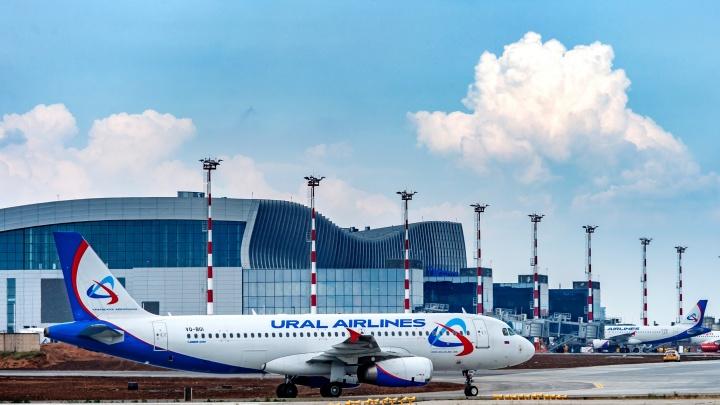 «Лето в разгаре»: с «Уральскими авиалиниями» можно продлить теплый сезон и получить скидку до 30%