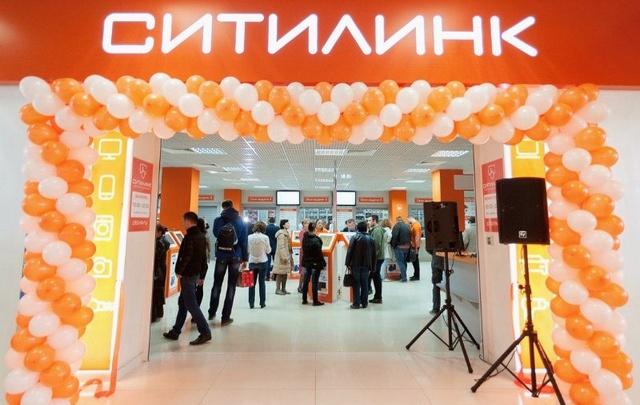 «Ситилинк» отпраздновал первый год работы в Уфе
