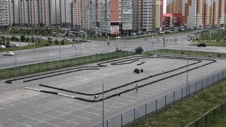 Тюменцы против картинга: горожане не хотят жить рядом с развлекательной площадкой на месте парковки