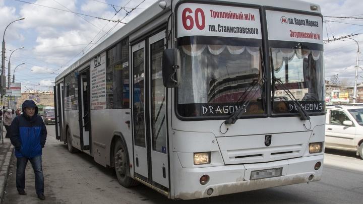 «Город встанет»: водители автобусов решились на пятидневную забастовку из-за низкой зарплаты