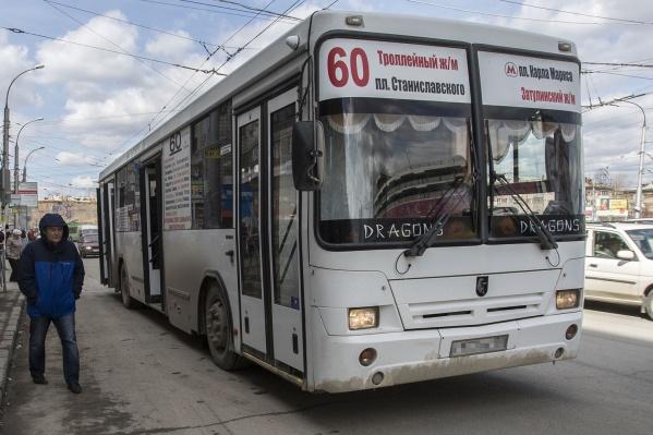 Водители автобусного маршрута заявили, что будут бастовать с 10 декабря