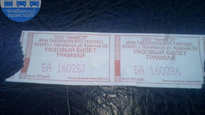 Ищем счастливый билет: челябинские кондукторы перешли на «катушки»