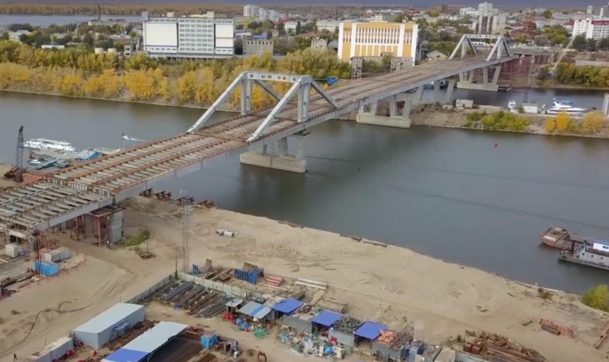 Мост соединил два берега реки Самара