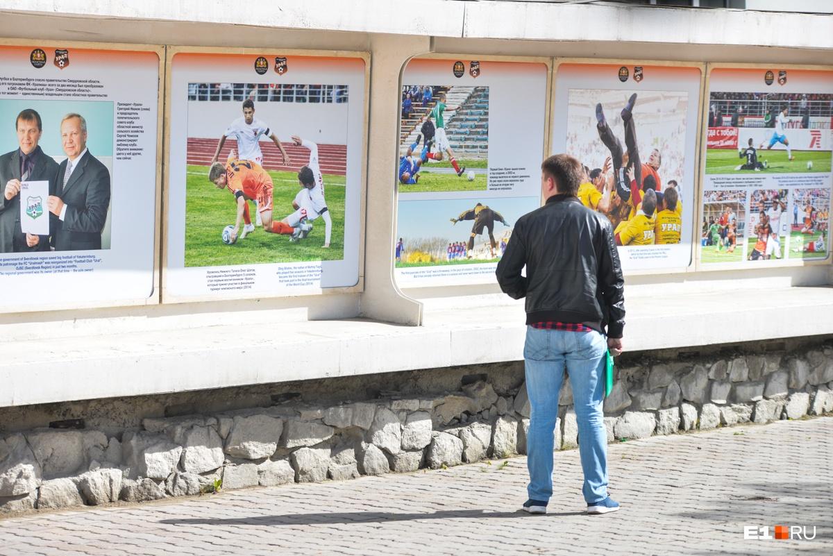 У Главпочтамта открылась выставка футбольных фотографий к ЧМ-2018