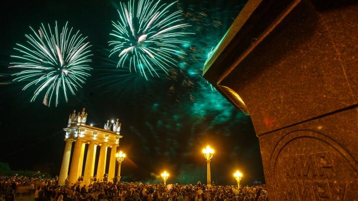 120 тысяч за минуту: фейерверк на день города в Волгограде оказался вдвое дешевле запланированного