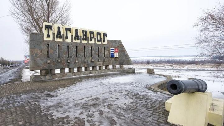 По разбитым дорогам Таганрога устроят автопробег
