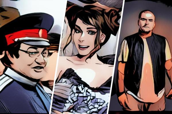 Известные ростовчане стали героями комиксов - смотрите, что из этого вышло