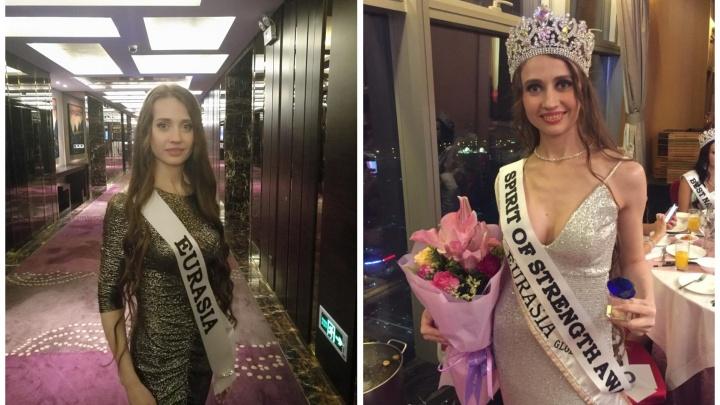 Тюменка привезла с престижного международного конкурса красоты корону и звание «Миссис Евразия»