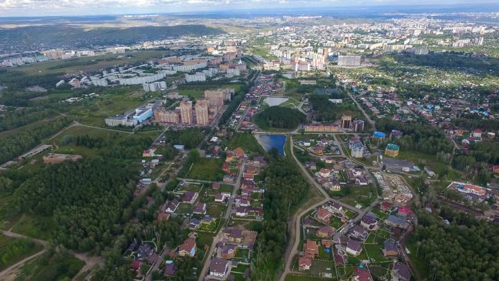 В самом чистом районе Красноярска запроектировали дома с квартирами для сверхбогачей