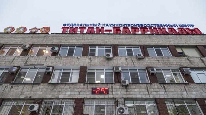 Завод «Баррикады» готовится к массовым сокращениям персонала