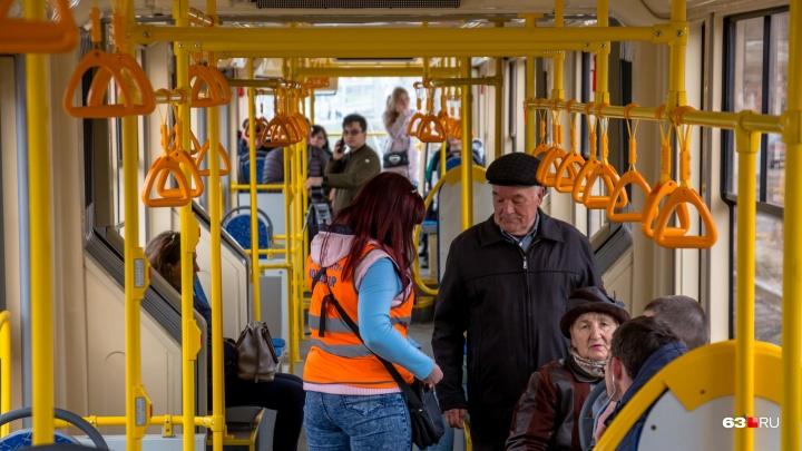 Общественный транспорт Самары переведут на оплату банковскими картами