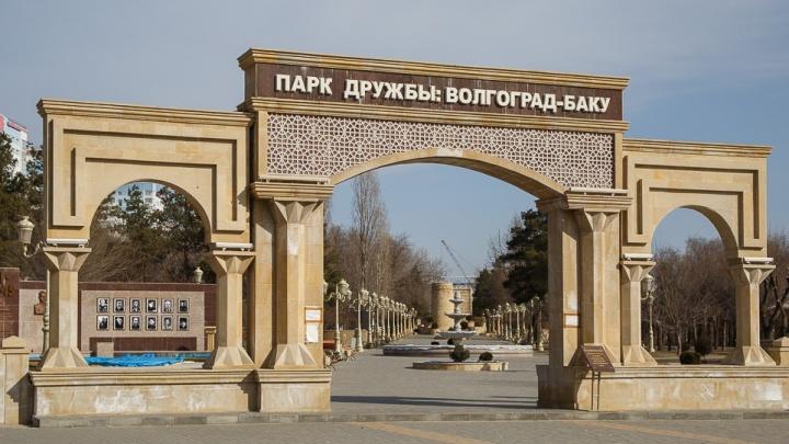 Парки занимают 13% территории: почти половина земли в городах Волгоградской области не используется