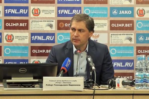 «Тамбов» прервал 10-матчевую беспроигрышную серию «Ротора»