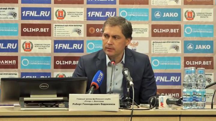 «Волгоград заслуживает большего»: тренеры «Ротора» и «Тамбова» рассказали о нелёгкой жизни