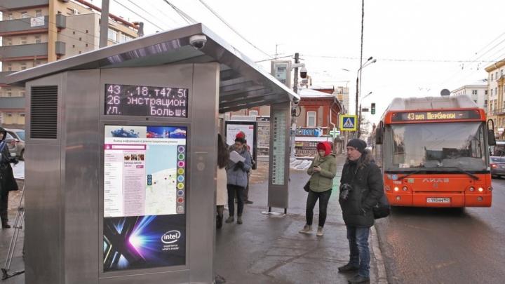 В Самаре хотят обустроить более 300 умных остановок