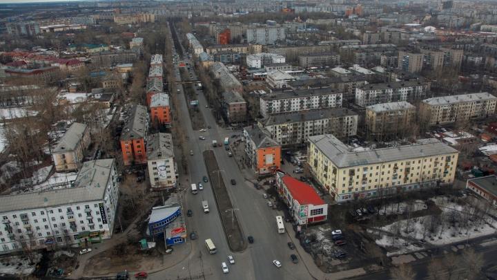 Ждёт ли Архангельск реновация по-московски?