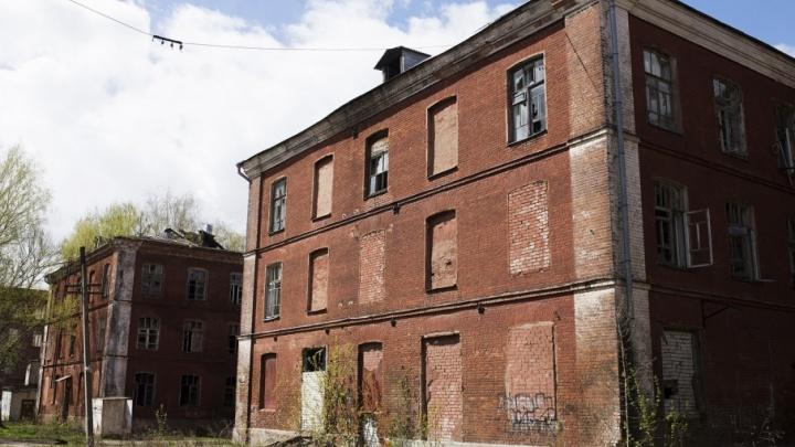 В Ярославле продают три дома-памятника за один рубль