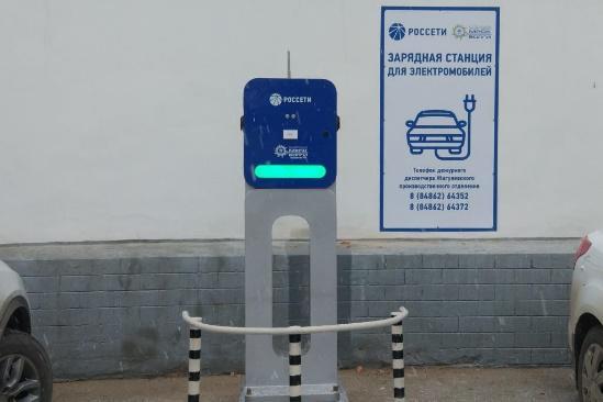 В Самарской области появились новые заправки для электромобилей