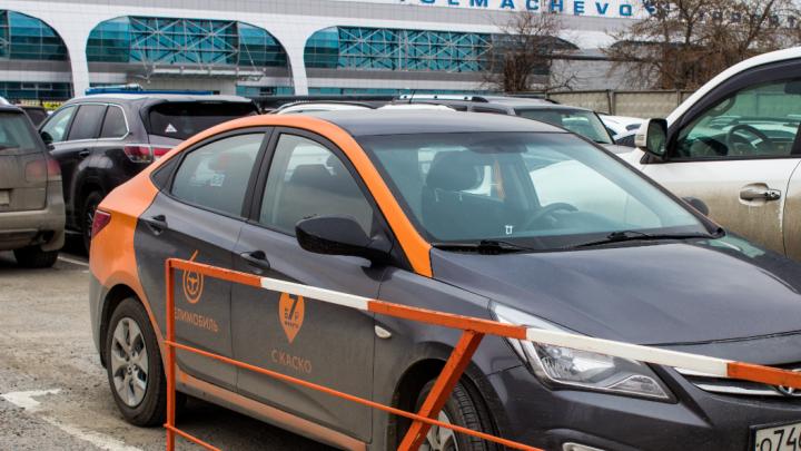 В Толмачёво на каршеринге: дешевле такси