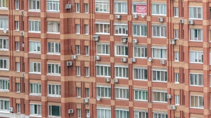 В Самаре жильё для льготников будут покупать по 47 тысяч рублей за квадратный метр