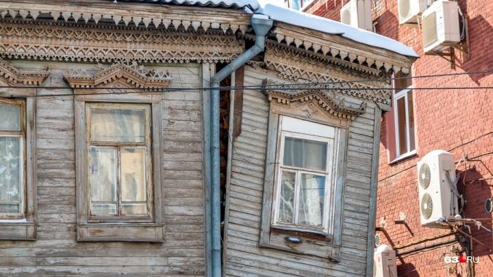 Жителям аварийных домов в Самарской области будут возвращать взносы на капремонт