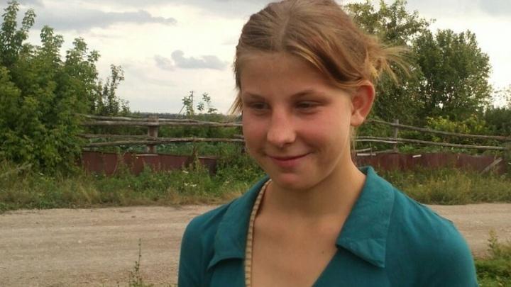 В Уфе сбежала из приюта 16-летняя Светлана Стоянова