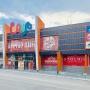 «Это решение собственника»: рассказываем, зачем челябинский ТК «Радуга» захотели продать за 550 млн