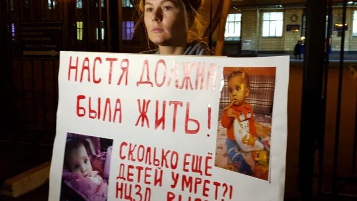 «Настя должна была жить!»: актриса из «Универа» вышла на пикет после смерти пациентки Каабака