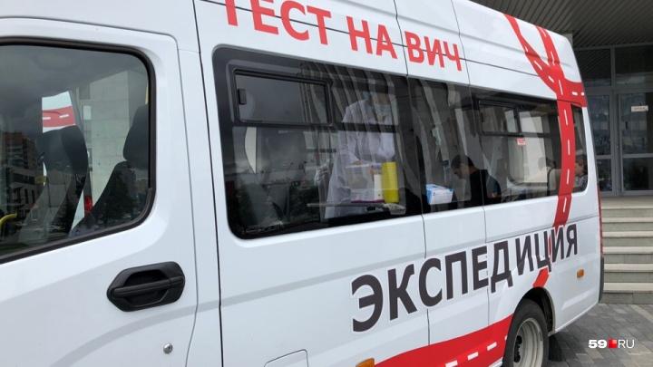 В Прикамье выявили 10 новых ВИЧ-инфицированных во время акции «Тест на ВИЧ: Экспедиция 2019»