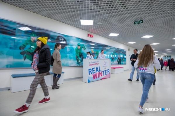 Сейчас на «Платинум арене» проходит этап Кубка России по фигурному катанию
