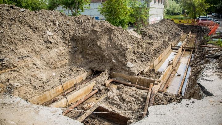 В центре Новосибирска без горячей воды остались 77 зданий