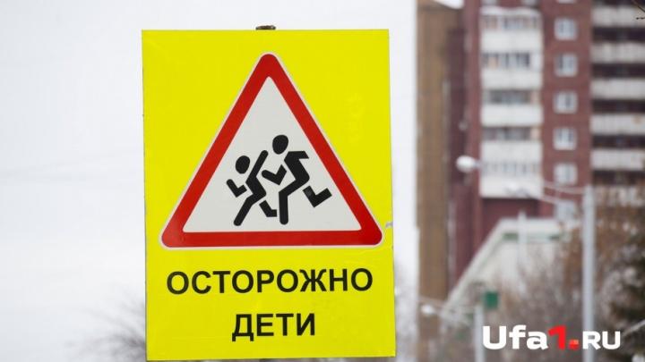 Для школ Башкирии закупят автобусы на 75,7 миллиона рублей