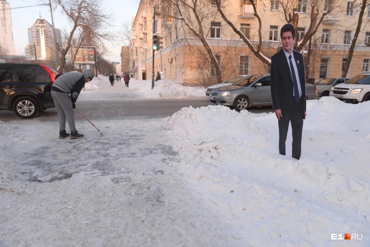 Чистите снег, дорогие горожане!