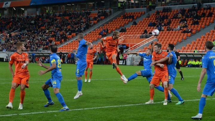 Футбол в режиме онлайн: «Урал» сумел добыть в матче с «Ростовом» лишь одно очко