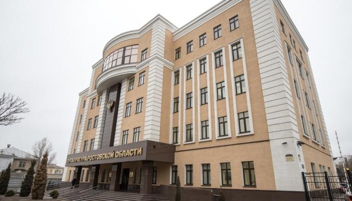 В Ростове осудили троих человек, обманувших сироту на миллион рублей
